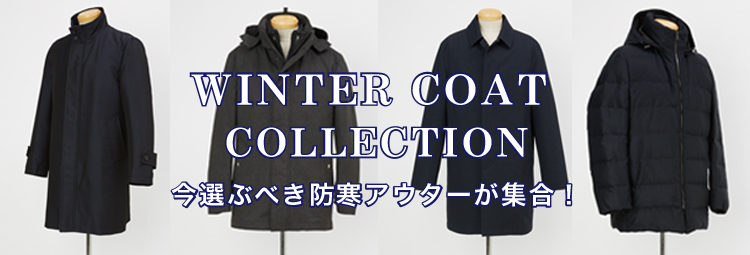 <WINTER OUTER 2019>ANA meets MEN'S CLUB MAGAZINE