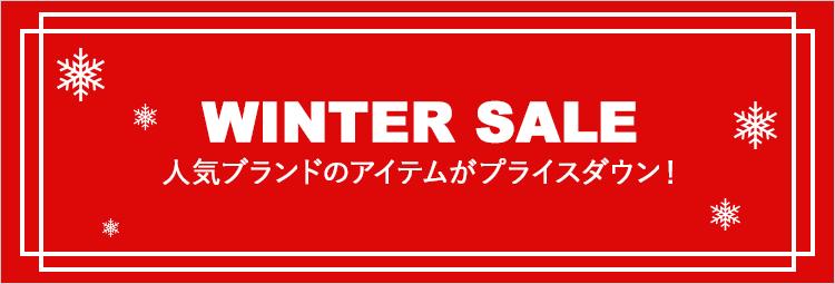 <WINTER SALE>ANA meets MEN'S CLUB MAGAZINE