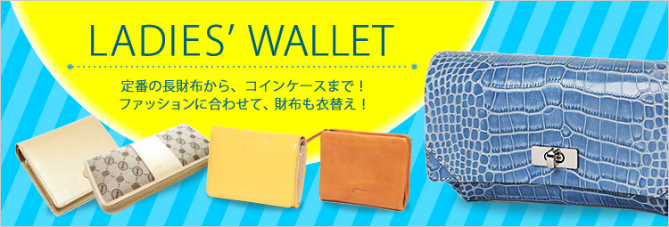 LADIES' WALLET