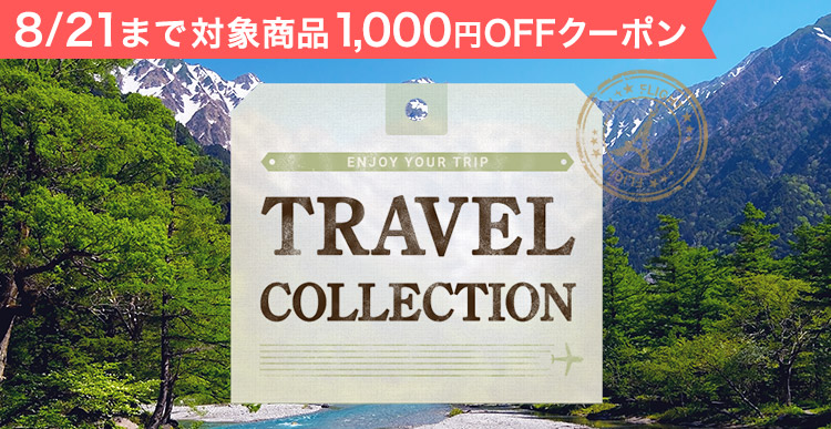 TRAVELCOLLECTION