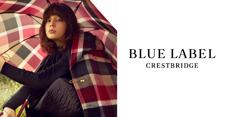 //BLUE LABEL CRESTBRIDGE(ブルーレーベル・クレストブリッジ)