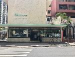 コナベイハワイ