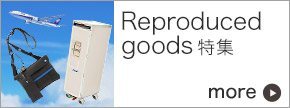 Reproduced goods