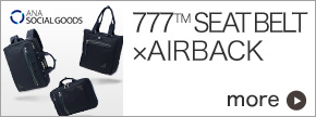 777SEAT BELT×AIRBACK