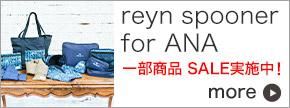 reyn spooner for ANA