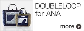 DOUBLELOOP for ANA