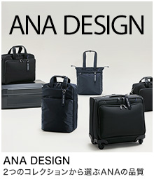 ANA DESIGN TOP