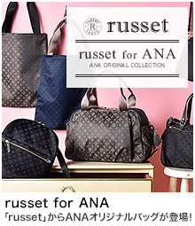 russet for ANA