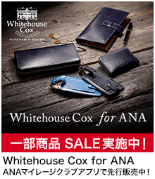 Whitehouse Cox for ANA
