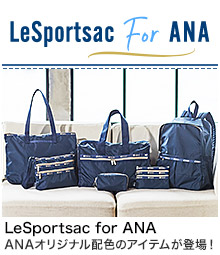 LeSportsac for ANA