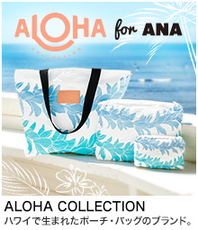 ALOHA COLLECTION