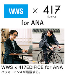 WWS×417 EDIFICE for ANA