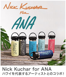 Nick Kuchar for ANA