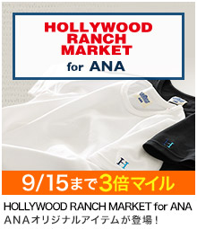 HOLLYWOOD RANCH MARKET for ANA