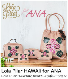 Lola Pilar HAWAii for ANA