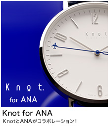 Knot for ANA