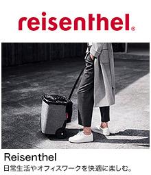Reisenthel