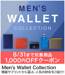 Men's Wallet Collection(メンズ財布)