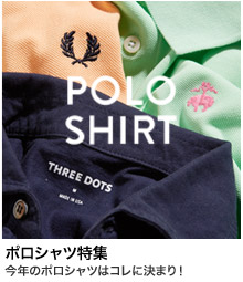 <POLO SHIRT SELECTION>ANA meets MEN'S CLUB MAGAZINE