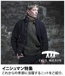 <INIS MEAIN>meets MEN'S CLUB MAGAZINE
