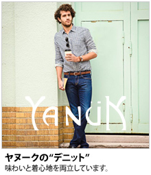 <ヤヌーク>ANA meets MEN'S CLUB MAGAZINE