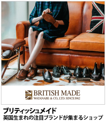 <BRITISH MADE>meets MEN'S CLUB MAGAZINE