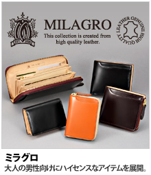 Milagro(ミラグロ)