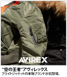 <AVIREX>ANA meets MEN'S CLUB MAGAZINE