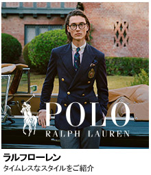 <ラルフローレン>ANA meets MEN'S CLUB MAGAZINE
