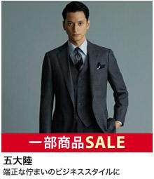 <五大陸>meets MEN'S CLUB MAGAZINE