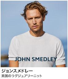 <JOHN SMEDLEY>ANA meets MEN'S CLUB MAGAZINE