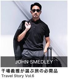 Travel Story Vol.6「ジョン スメドレー」