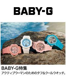 BABY-G CASIO (ベビージー カシオ)