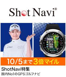 ShotNavi特集