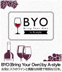 BYO(Bring Your Own)by A-style
