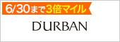 <durban>meets MEN'S CLUB MAGAZINE