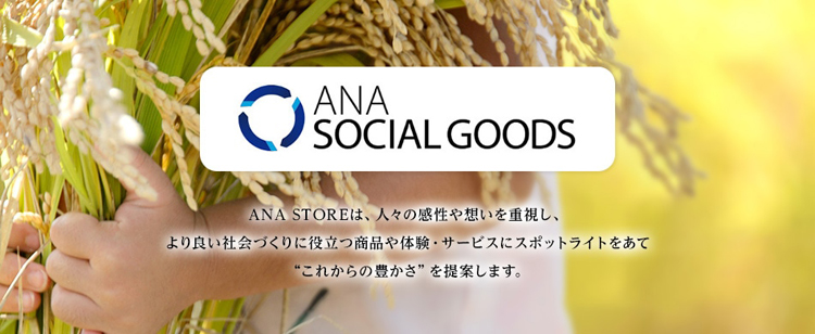 ANA SOCIAL GOODS