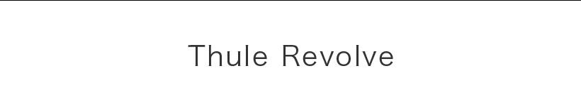 Thule Revolve
