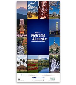 2021年版 Welcome Aboardカレンダー