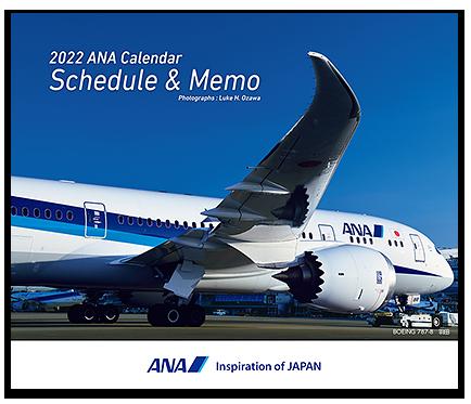 2022年版 卓上 ANAメモカレンダー