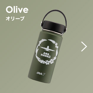 Olive オリーブ