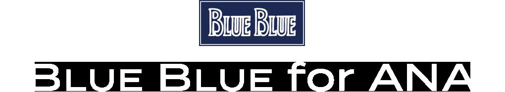 BLUE BLUE BLUE BLUE for ANA