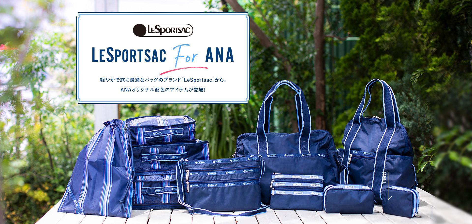 LeSportsac for ANA