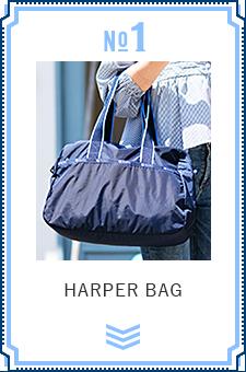 NO.1 HARPER BAG