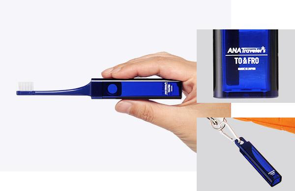 <ANAオリジナル>TO&FRO for ANA トラベラーズ 歯ブラシ