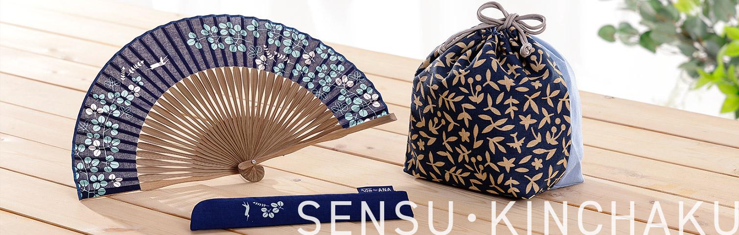 SENSU・KINCHAKU