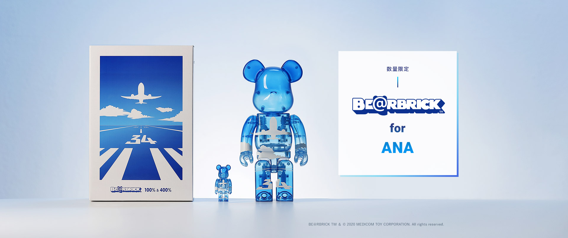 BE@RBRICK for ANA