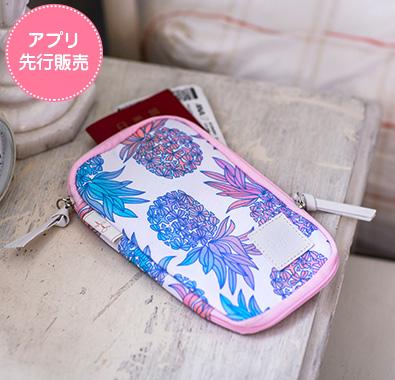 <ANAオリジナル>Jana Lam for ANA パスポートケース