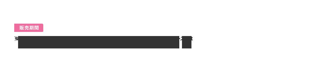 ANAマイレージクラブアプリにて先行販売中! 販売期間 6.8(MON)10:00~7.6(MON)9:59 ※<ANAオリジナル>Jana Lam for ANA(オリジナルTシャツ/iPhoneケース)は本サイト「ANAショッピングA-style」内での購入可能商品です。 アプリ商品購入特典:「Jana Lam for ANA ポケットミラー」付き