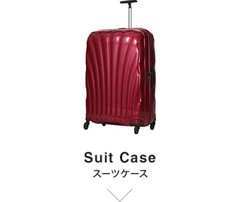 Suit Case スーツケース